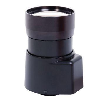 Ultra Grade Zoom Lens