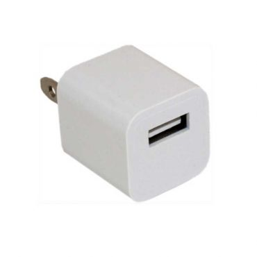 HDVISION USB Power Adapter and Charging Cable